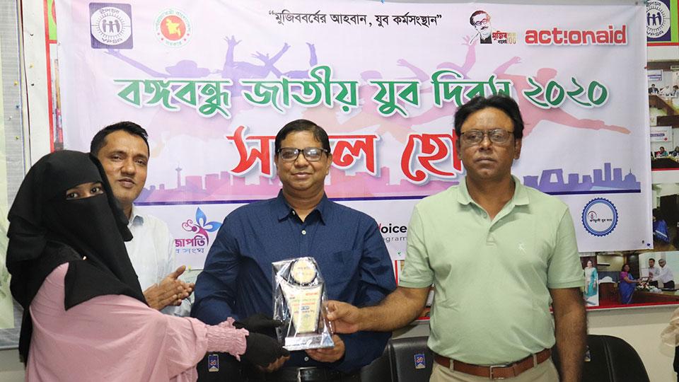 YPSA observed Bangabandhu National Youth Day 2020