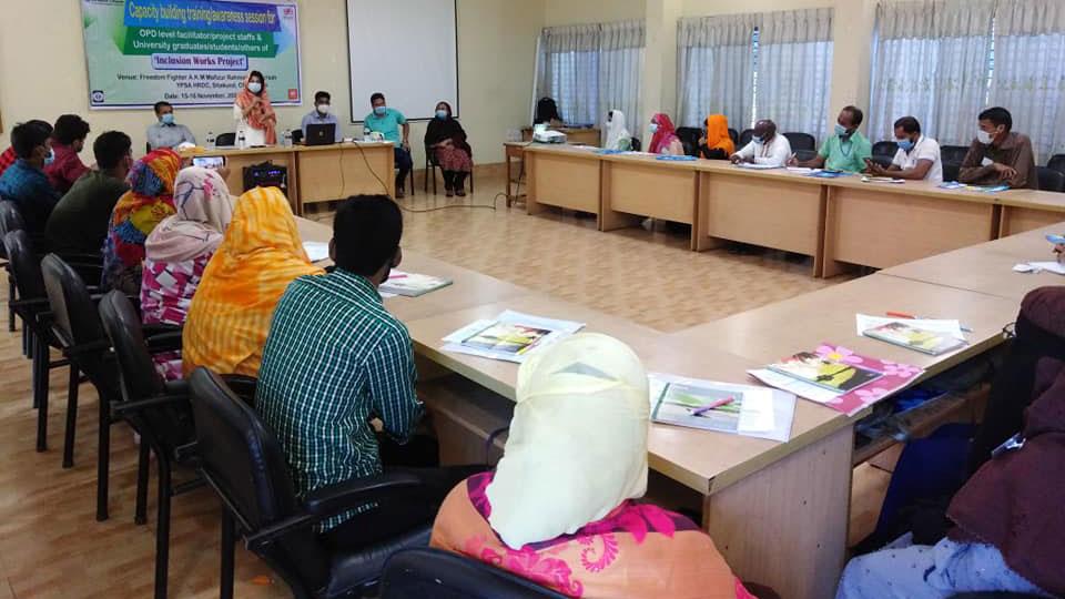 training workshop