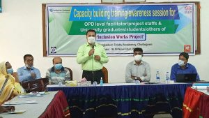 training session on Capacity Building on Disability Rights and Protection act