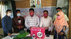 Distribution of Sewing machine at Kutubdia