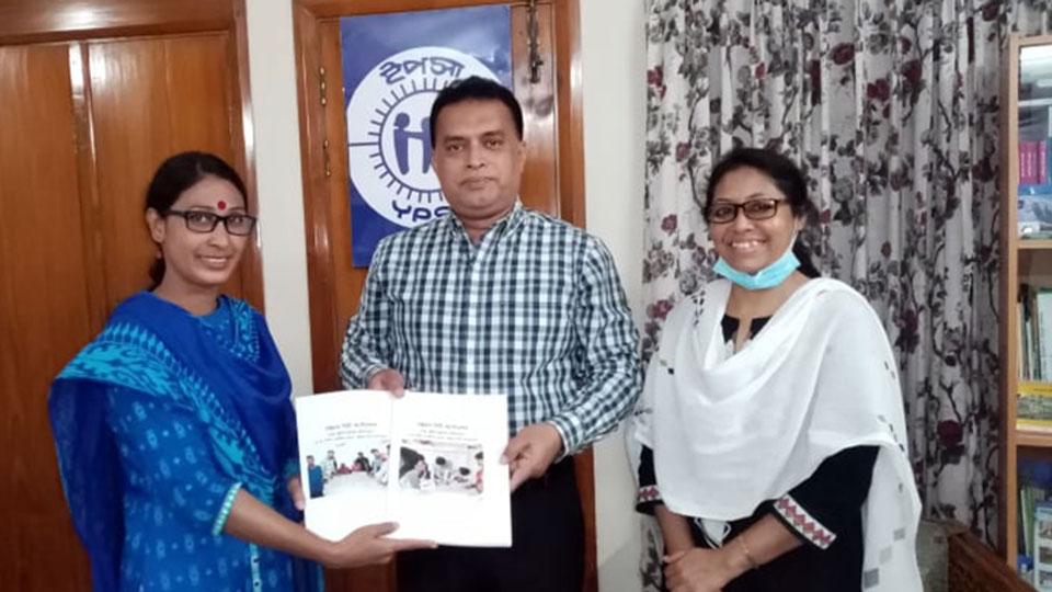 URA handover to Chief Executive of YPSA