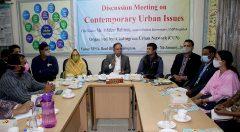 Speech by Mr Ashekur Rahman