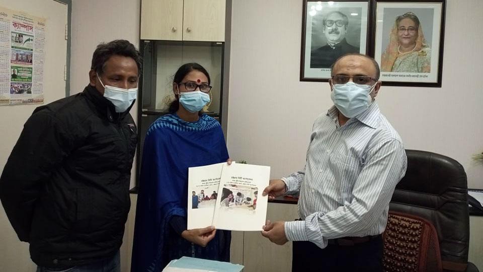 URA distribution to Secretary of City corporation