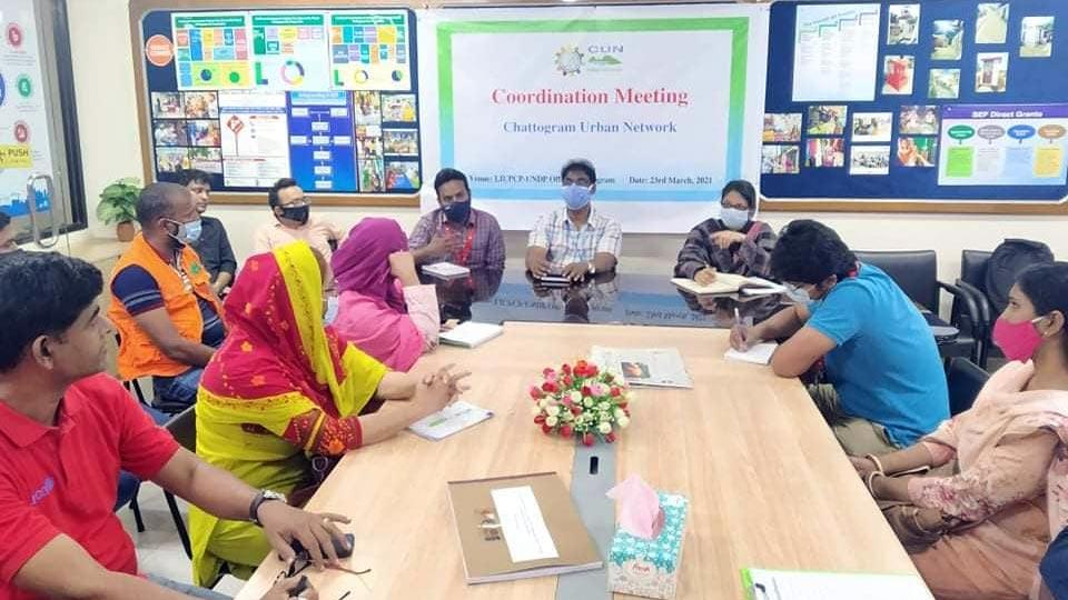 UNDP Hosts 5th Chattogram Urban Network Coordination Meeting