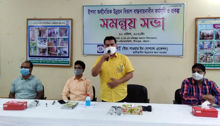 Speech by CE of YPSA