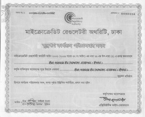 Certificate of Micro Credit Regulatory Authority