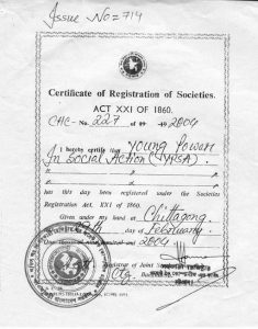 Certificate of Registrar of Joint Stock Companies & Firms