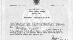 Certificate of Ministry of Health And Family Welfare