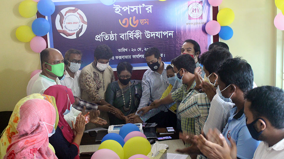 Cutting cake at Cox's Bazar Office