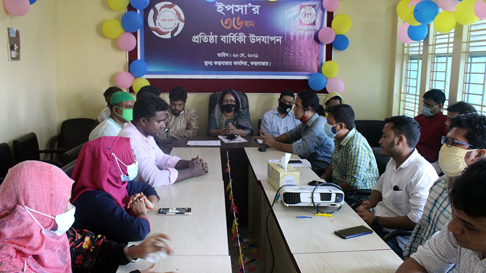 Discussion meeting at Cox's Bazar Office