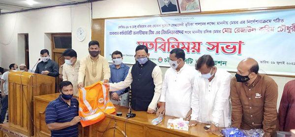 Mayor Rezaul Karim Chawdhury handover uniform to a volunteer