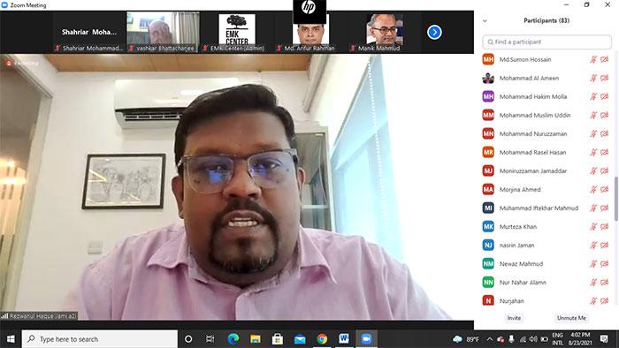 Screenshot of virtual meeting 2