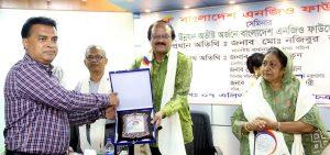 Arifur Rahman Receive BNF award