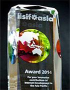 Award crest ISIF ASIA