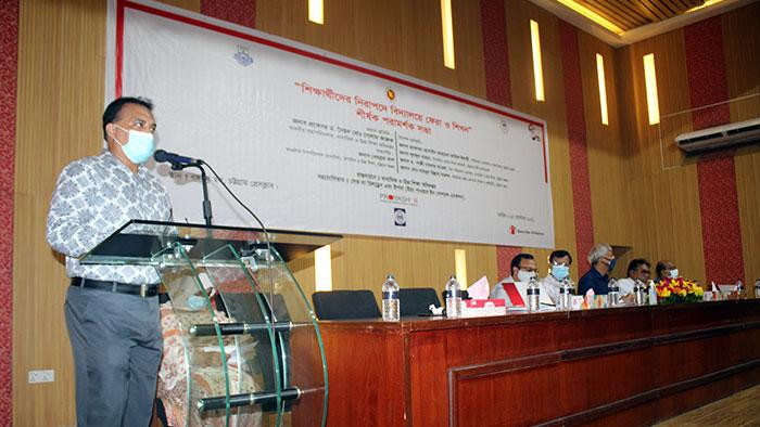 Speech By Arifur Rhaman