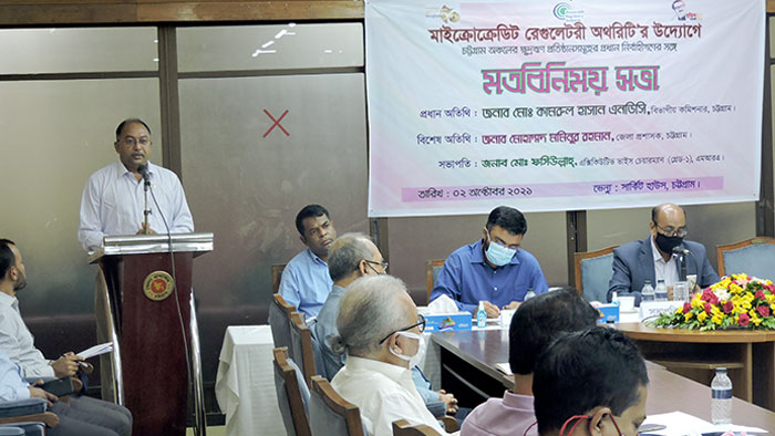 Speech by Divisional Commissioner, Chattogram Kamrul Hasan