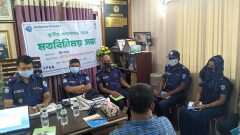 Sharing meeting with the local law enforcement agency held at Mirsharai